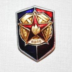 Militaria: INSIGNIA ,PIN SOVIETICA .VDPO .ACOCIACION BOMBEROS VOLUNTARIOS .URSS. Lote 132385450