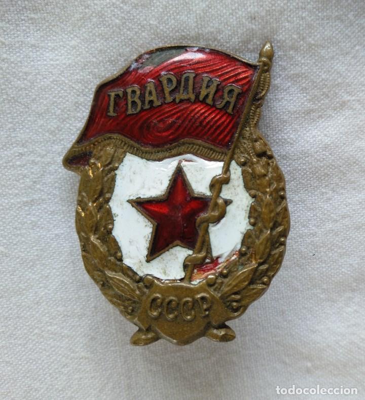EMBLEMA DE LA GUARDIA DE LA UNION SOVIETICA. ESMALTADA. (Militar - Insignias Militares Internacionales y Pins)
