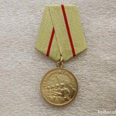 Militaria: MEDALLA POR LA DEFENSA DE STALINGRADO.URSS. Lote 133832742