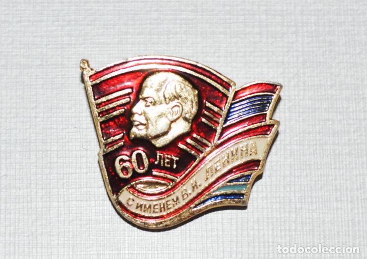 INSIGNIA ,PIN SOVIETICA..KOMSOMOL.60 AÑOS CON LENIN .URSS (Militar - Insignias Militares Extranjeras y Pins)