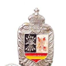 Militaria: DISTINTIVO, EMBLEMA CARLISTA GUERRA CIVIL. Lote 135762346