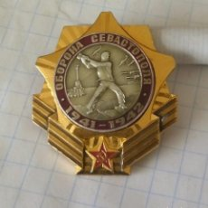 Militaria: DEFENSA DE SEBASTOPOL 1941-1942. Lote 135913970