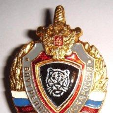 Militaria: INSIGNIA POLICIA DE RUSIA UNIDAD SWAT. Lote 136393694