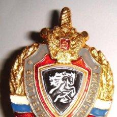 Militaria: INSIGNIA POLICIA DE RUSIA UNIDAD SWAT. Lote 136393858
