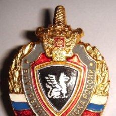 Militaria: INSIGNIA POLICIA DE RUSIA UNIDAD SWAT. Lote 136394082