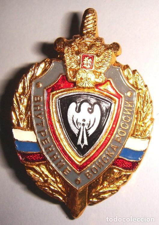 INSIGNIA POLICIA DE RUSIA UNIDAD SWAT (Militar - Insignias Militares Internacionales y Pins)