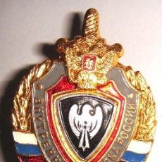 Militaria: INSIGNIA POLICIA DE RUSIA UNIDAD SWAT. Lote 136394246
