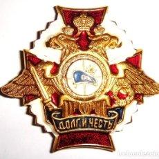 Militaria: INSIGNIA RUSIA FUERZAS ESPECIALES . Lote 137692878