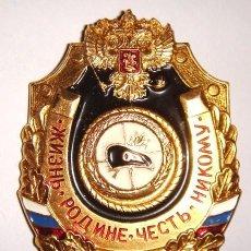 Militaria: INSIGNIA POLICIA RUSIA FUERZAS ESPECIALES . Lote 137693198