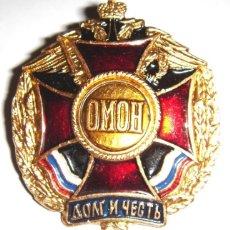 Militaria: INSIGNIA POLICIA RUSIA FUERZAS ESPECIALES . Lote 137693578