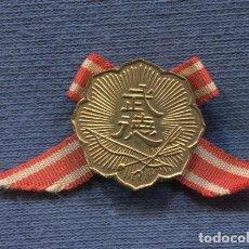 Militaria: JAPÓN. INSIGNIA PATRIÓTICA. DAI NIPPON BUTOKU-KAI. 19 MM. Lote 210721492