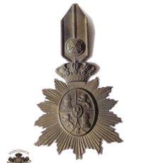 Militaria: DISTINTIVO CHAPA PARA ROS ALFONSO XIII - SANIDAD MILITAR. Lote 139531326