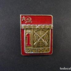 Militaria: INSIGNIA DE SOLAPA TIRADOR 1ª CATEGORIA. URSS. SIGLO XX. Lote 145263084
