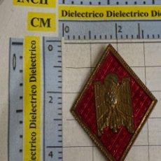 Militaria: INSIGNIA EMBLEMA ROMBO MILITAR. POLICÍA ARMADA. ESMALTADO. Lote 144964062