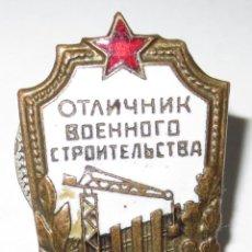 Militaria: INSIGNIA ,PIN .EXCELENTE CONSTRUCTOR MILITAR.URSS. Lote 145289102