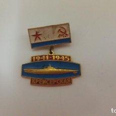 Militaria: INSIGNIA DE LA MARINA SOVIETICA, URSS, RUSA. 3.. Lote 146796086