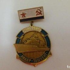Militaria: INSIGNIA DE LA MARINA SOVIETICA, URSS, RUSA. 7. Lote 146796658