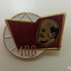 Militaria: INSIGNIA PIN LENIN URSS RUSA. ORIGINAL 4. Lote 146949390