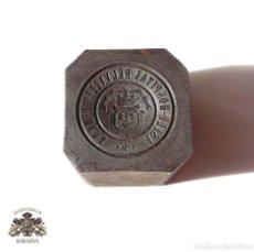 Militaria: TROQUEL .- DISTINTIVO CHAPA DEL HOSPITAL DEL VALLE DEL MENA. Lote 147464502
