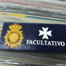 Militaria: PLACA FACULTATIVO CUERPO NACIONAL DE POLICIA. Lote 197078243