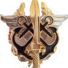 Militaria: INSIGNIA EMBLEMA BOINA VERDE MCOE. Lote 159396174