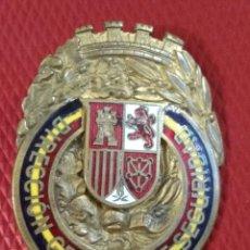 Militaria: PLACA DE AGENTE DE LA DIRECCIÓN GENERAL DE SEGURIDAD , CUERPOS DE VIGILANCIA , POLICIA. Lote 155793654