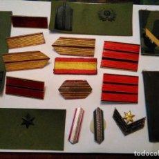 Militaria: LOTE GALONES PARCHES MILITARES ESPAÑOLES. Lote 158590310