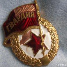 Militaria: MUY ANTIGUO DISTINTIVO ESMALTADO SOVIETICO DE LA GUARDIA ROJA. URSS. CCCP.. Lote 161914338
