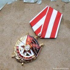 Militaria: ORDEN DE LA BANDERA ROJA DE LA URSS. Lote 170895504