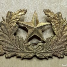 Militaria: INSIGNIA ESTADO MAYOR MODELO 31 REPUBLICA. Lote 162801074
