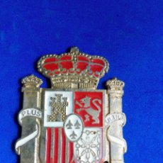 Militaria: ESCUDO INSIGNIA EMBLEMA ESPAÑA. Lote 163972649