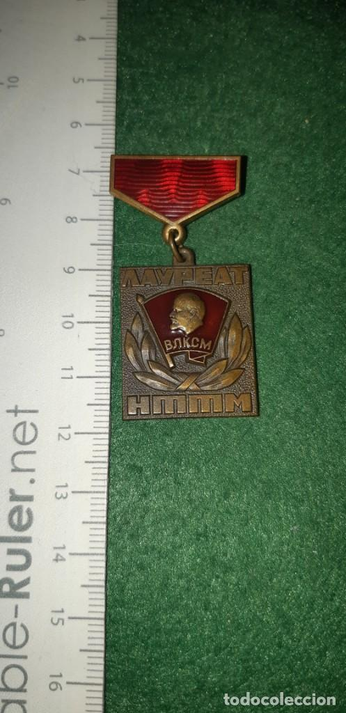 INSIGNIA GANADOR MEDALLA KOMSOMOL (Militar - Insignias Militares Internacionales y Pins)