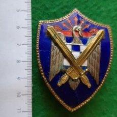 Militaria: INSIGNIA MILICIAS UNIVERSITARIAS FALANGE. Lote 166965760