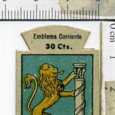 Militaria: EMBLEMA AUXILIO SOCIAL DE SOLAPA SERIE B Nº 82 BADAJOZ CORRIENTE 30 CTS. Lote 167751196