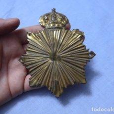 Militaria: * ANTIGUO EMBLEMA DE CHACO, GORRA O CASCO DE LAS MILICIAS NACIONALES, ORIGINALES. ALFONSO XIII. ZX. Lote 169122044