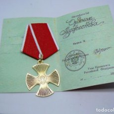 Militaria: MEDALLA ORDEN DE CORAJE. RUSIA. ORO. Lote 169354241