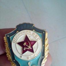 Militaria: BROCHE MILITAR DE LA ANTIGUA URSS. Lote 170529400