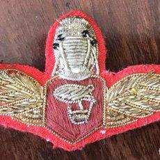 Militaria: ANATIGUO ROSKISKI EN TELA BORDADO EN HILO DE ORO, POSIBLEMENTE DE AEROSTACION, DIRIGIBLES, 8 CMS. A. Lote 171237269