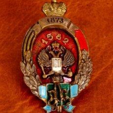 Militaria: INSIGNIA DEL IMPERIO RUSO ZAR ALEJANDRO II CON FECHA 1873. Lote 172622874