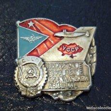 Militaria: DEPARTAMENTO DE AVIACIÓN CIVIL DE LA REPÚBLICA SOVIÉTICA DE UCRANIA YCCP. PIN DE ALUMINIO. Lote 173799938