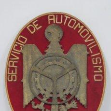 Militaria: ESCUDO O EMBLEMA DE PARED DEL SERVICIO DE AUTOMOVILISMO. F.P.A. POLICIA ARMADA. Lote 174135848