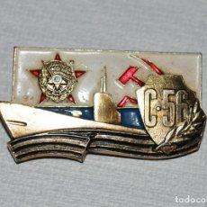 Militaria: PIN.INSIGINIA .BARCO C-56.URSS. Lote 176125599