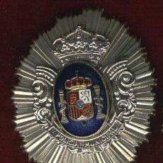 Militaria: PLACA POLICÍA MUNICIPAL DE ESPAÑA. Lote 176883555