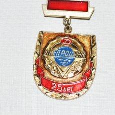 Militaria: INSIGNIA ,PIN .25 ANIVERSARIOS DE EMPRESA SOVIETICA DNEPROSHINA.URSS. Lote 177952165