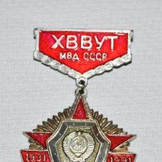 Militaria: INSIGNIA ,PIN .60 ANIVERSARIO ACADEMIA MILITAR DEL POLICIA EN CHARCOV.URSS. Lote 177953313
