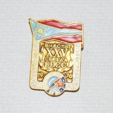 Militaria: INSIGNIA ,PIN .PRIMERO REUNION TURISTAS SOVIETICAS .URSS. Lote 177953747