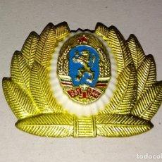 Militaria: INSIGNIA ORIGINAL DEL UNIFORME DEL EJERCITO DE BULGARIA. Lote 178124277