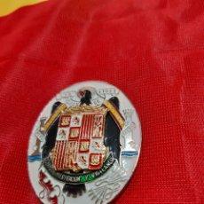 Militaria: PLACA CUERPO DE INVESTIGACIÓN Y VIGILANCIA. Lote 178132984