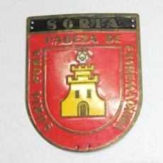 Militaria: PLACA DE BRAZO DE LA OJE, FRENTE DE JUVENTUDES Y FALANGE AÑOS 50 SORIA PURA CABEZA EXTREMADURA, MIDE. Lote 178662952