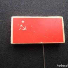 Militaria: PIN SOVIÉTICA. BANDERA.MADE UN URSS. Lote 179170592